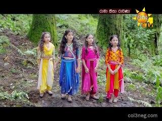 Rama Seetha Rawana 04/11/2018 - 7