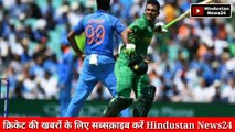 sports news 2018!!Asia Cup 2018 _ India Vs Pakistan _ ;atest indian cricket sports update
