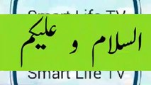 Imama Name Meaning in Urdu _--_ Islamic Name Meaning for