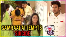 Samraat Attempts SUICIDE | Jay And Aadhya Rush To HOSPITAL | Internet Wala Love