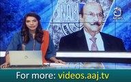 Nab call qaim ali shah over illegal land allotment