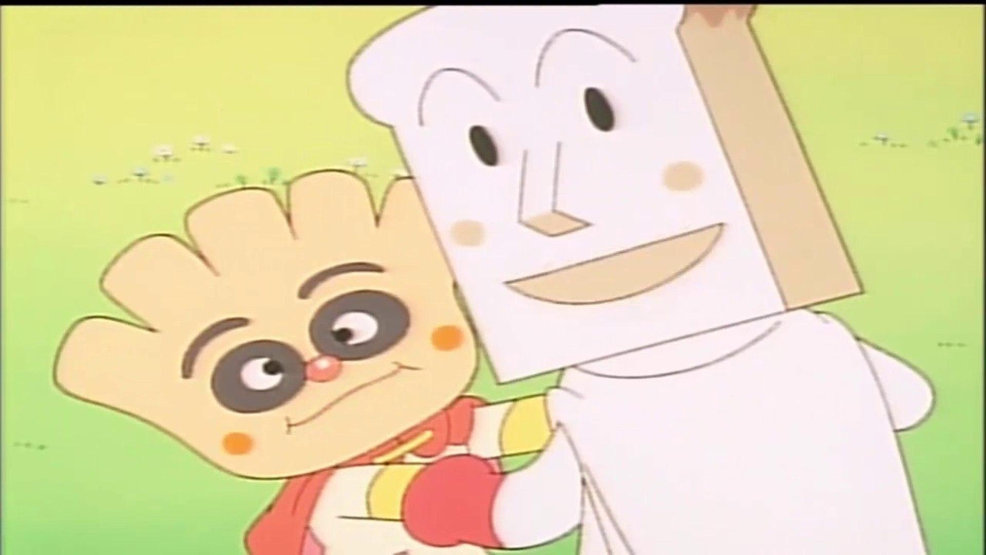 Anpanman しょくぱんまんとクリームパンダ - 動画 Dailymotion