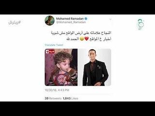 اسكوزمي ⚠: مع DUA LIPA، محمد هنيدي، حسن الشافعي، وغيرهم..   #ريفرش