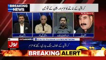 Fayaz Ul Hassan Comments On Asif Zardari's Interview To Haid Mir..
