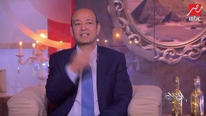 رامى عياش: عمرو دياب المطرب رقم 1 في العالم العربي