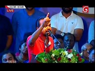 Derana Aruna 06/11/2018