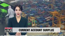 S. Korea's current account surplus surpasses US$10 bil. mark in Sept., first time in year