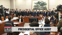 National Assembly holds audit of presidential office