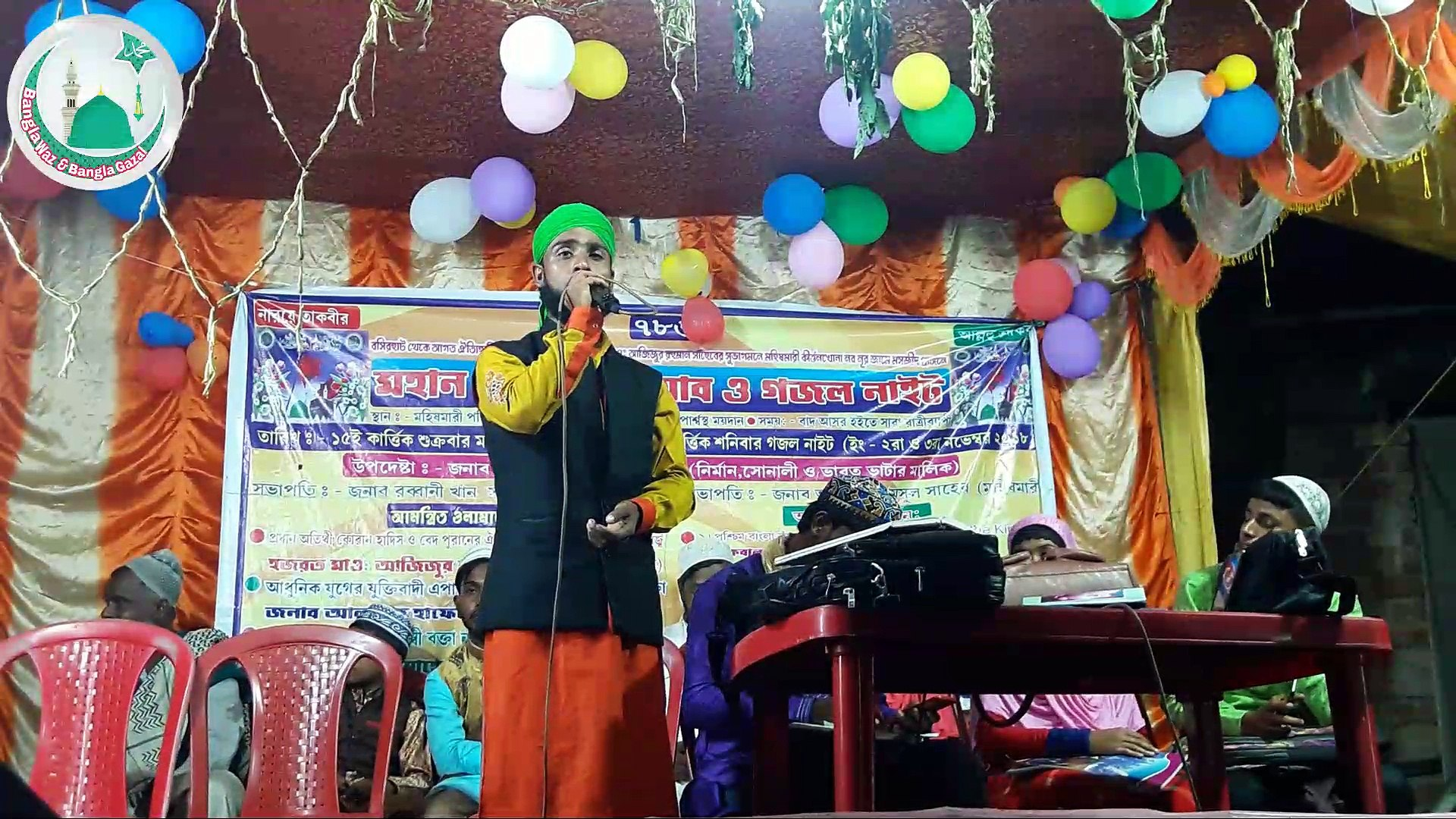 Bengali islamic naat Videos