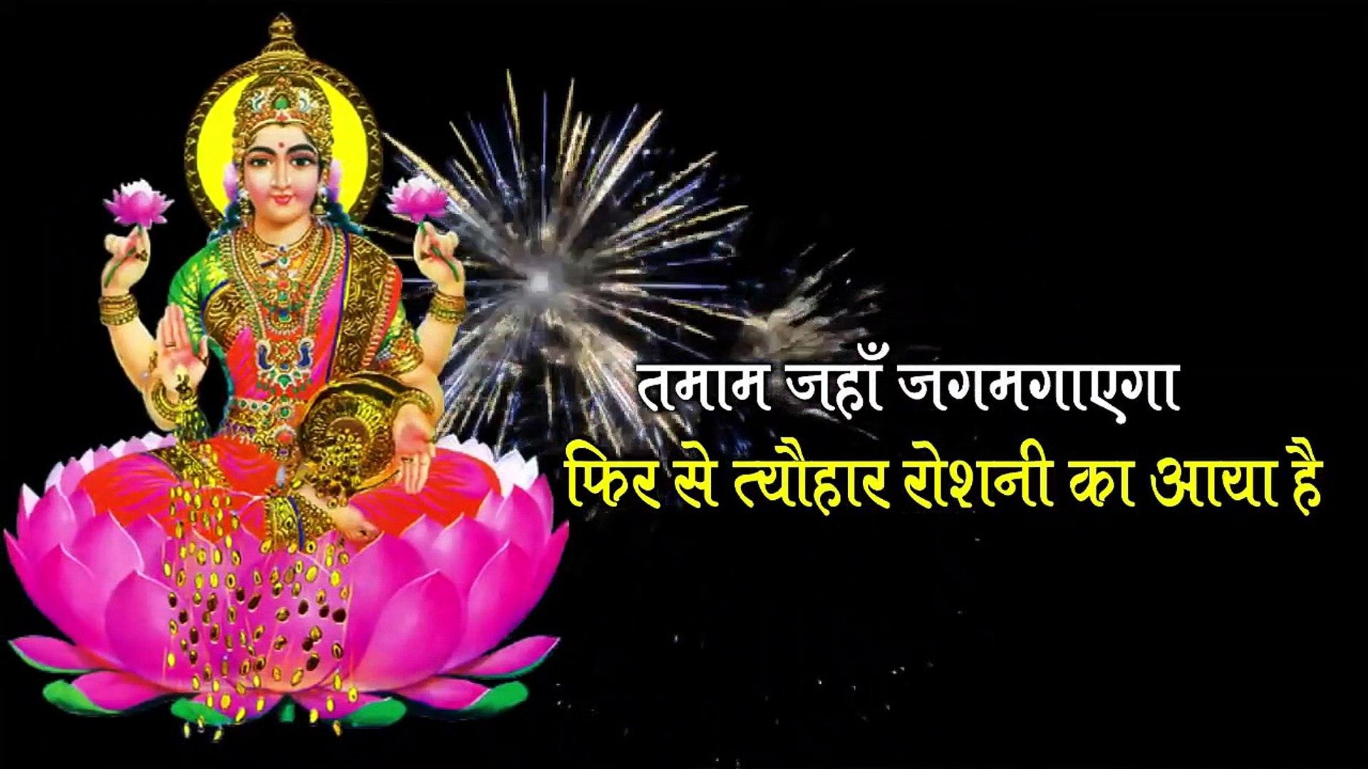 Diwali whatsapp status video    Diwali whatsapp status    best Diwali status 2018
