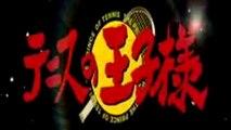 TENNIS NO OUJISAMA (2006) Trailer - JAPAN