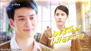 Chang Phai Dinh Menh Cua Nhau tap 8 long tieng Prom Mai Dai