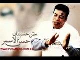 حسن الاسمر - بلاش كده / Hassan el Asmar - Balash
