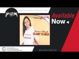 Shaimaa Elshayeb - Islamy Ya Misr / شيماء الشايب - اسلمي يا مصر