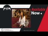 Shaimaa Elshayeb - Lessa Faker / شيماء الشايب - لسه فاكر