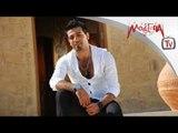 محمد سامي - كان نفسي / Mohamed Sami - Kan Nefsy