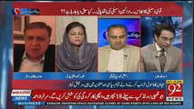 Arif Nizami Made Criticism On Fawad Chaudhry For His Non Serious Attitude