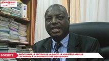 Grève dans le secteur de la santé, le ministère appelle les parties à la poursuite des discussions