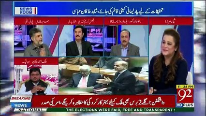 News Room on 92 News - 7th November 2018