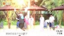 《妻子的浪漫旅行》:魏大勋朝陈小春大喊:干爸! 叫完就跑真刺激! VIVA LA ROMANCE【湖南卫视官方频道】