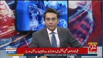 Kya Ali Tareen Ki Politics Mein Dobara Entry Hogi ? Jahangir Tareen Reveals