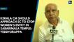 Kerala CM should approach SC to stop women's entry in Sabarimala temple: Yeddyurappa