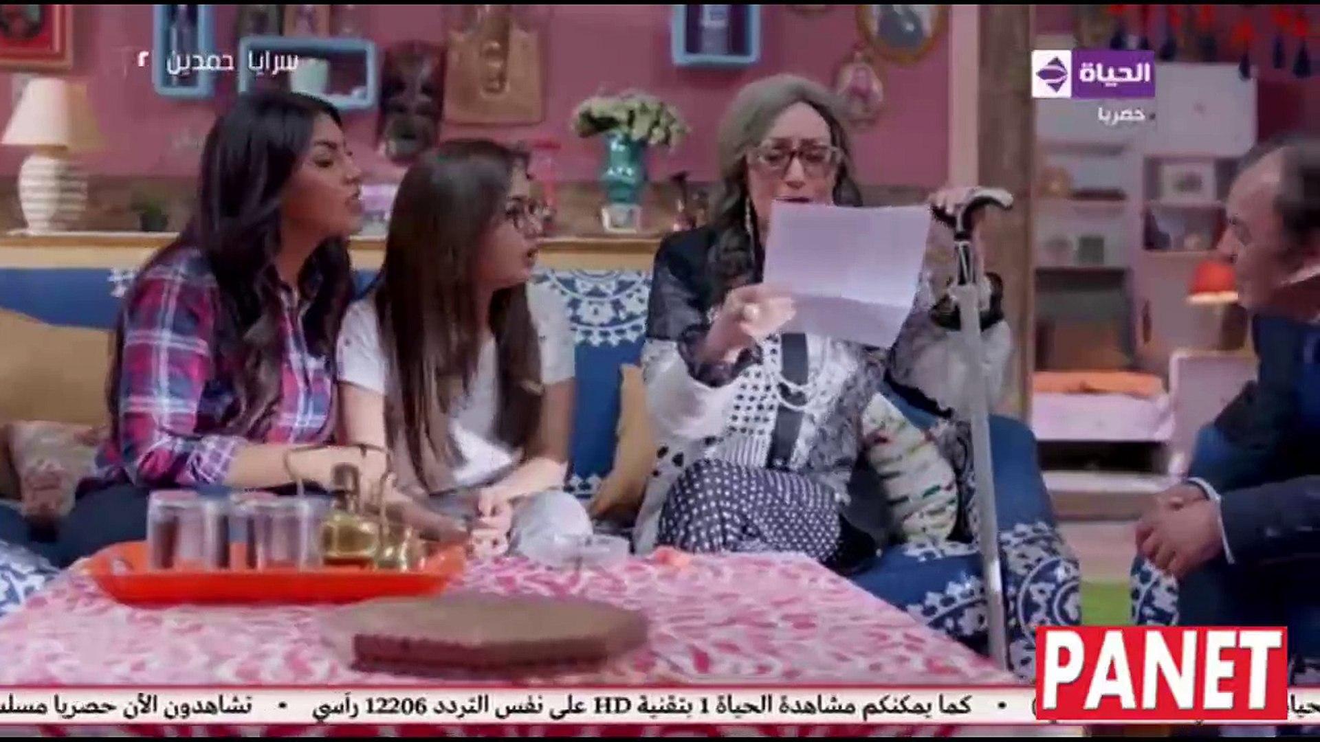 سرايا حمدين الحلقة 35