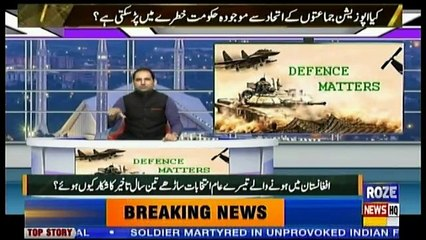 Defence Matters - 8th November 2018
