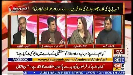 Analysis With Asif - 8th November 2018