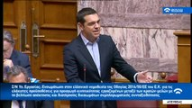 ΕΠΙΚΗ στιγμή που ο  Αλέξης Τσίπρας  απευθύνεται σε Αδωνι Γεωργιάδη και Μάκη Βορίδη για Νεφελίμ και φάτνη | ΒΟΥΛΗ  | VOULI
