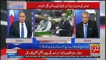 Aaj Imran Khan Ne Assembly Mein Kya Kaam Kar Dia Hai ?? Rauf Klasra Breaks News
