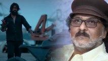 KGF Kannada Movie : ಹಿಸ್ಟರಿ ರಿಪೀಟ್ಸ್ | ರವಿಚಂದ್ರನ್ ಹಾದಿಯಲ್ಲಿ ಯಶ್ ಕೆಜಿಎಫ್ | FILMIBEAT KANNADA