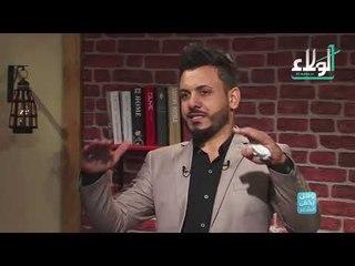 الشاعر يحيى العلاق   مع وهل يخفى الشعر تقديم سيف الحلفي جديد 2018