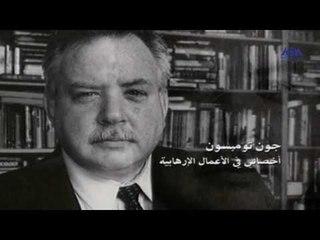 Episode 03–Men Malafat El Kada Program   الحلقة الثالثة - برنامج من ملفات القضاء(جرائم مرعبة(
