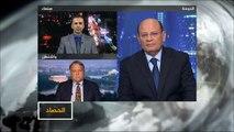 الحصاد- دلالات مطالبة واشنطن الحوثيين بوقف استهداف السعودية والإمارات