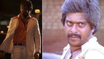 KGF Kannada Movie : ಯಶ್ ಕೆಜಿಎಫ್ ಸಿನಿಮಾ ಶಂಕರ್ ನಾಗ್ ಕನಸು ನನಸು ಮಾಡುತ್ತಂತೆ  | FILIMIBEAT KANNADA