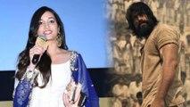 KGF Kannada Movie : ಕೆಜಿಎಫ್ ಟ್ರೈಲರ್ ನೋಡಿ ಅತ್ತರಂತೆ ನಾಯಕಿ ಶ್ರೀನಿಧಿ ಶೆಟ್ಟಿ  | Oneindia Kannada