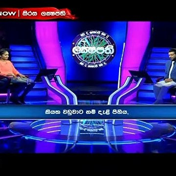 Sirasa Lakshapathi - Season 07 Episode 13 - 2018.11.10