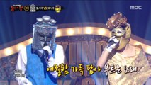 [1round]  'water clock' VS 'sundial' - Blue in You, '물시계' VS '해시계' - 그대안의 블루, 복면가왕 20181111
