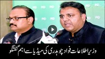 Minister for Information Fawad Chaudhry addresses media