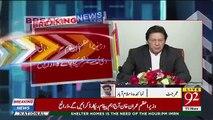 PM Imran Khan to address nation today -11th November 2018