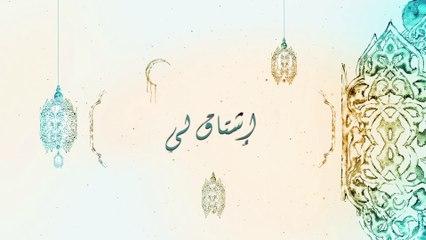 Mohamed Fawzy -Astaq lee /محمد فوزى إشتاق لى
