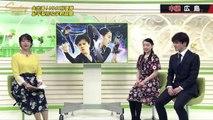 宇野昌磨 Shoma Uno・紀平梨花 Rika Kihira 生出演!  2018 NHK杯優勝選手「サンデースポーツ」