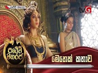 Pruthuvi Maharaja 11/11/2018 - 46