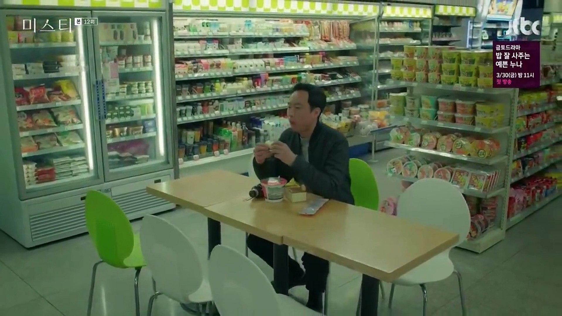 Sát Thủ Trong Sương Tập 18 - Phim Hàn Quốc Thuyết Minh - Phim Sat Thu Trong Suong Tap 18 - Sat Thu T