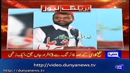 Peshawar - Three including ANP's former Naib Nazim killed in firing incident