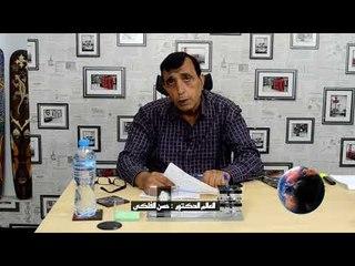العالم الدكتور حسن الفلكى - يتحدث عن اكتشافه للكوكب الاعظم الجزء الثانى