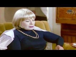 فيلم حياتى عذاب  | Hayaty Azaab Movie