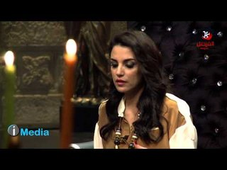 AlSerdab Program - Dorra / برنامج السرداب - درة