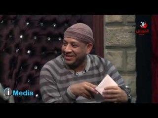 AlSerdab Program - Essam Karika / برنامج السرداب - عصام كاريكا